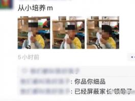 Thầy giáo bắt học sinh ngửi chân, chụp ảnh rồi đăng lên mạng khiến nhiều người bức xúc (Ảnh: Sina)