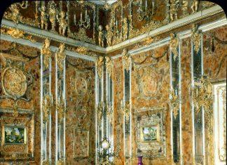 Bức ảnh chụp căn phòng Hổ Phách năm 1931.